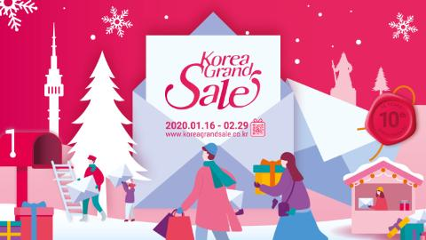 2020 Korea Grand Sale