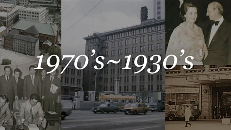 Lotte Hotel Global - History - 1970 ~ 1930
