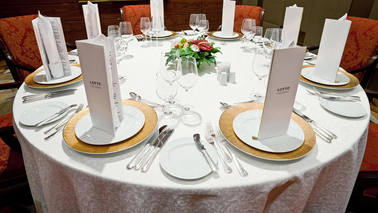 Lotte Hotel Moscow-Wedding&Conference-Hotel Conference-Topaz