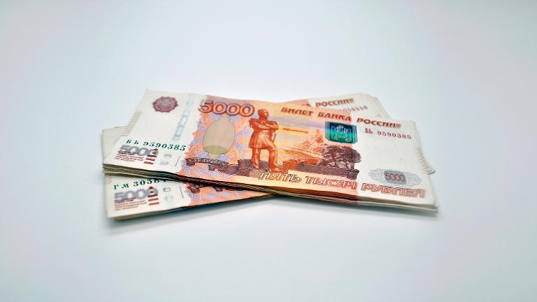 5000 rubles of Bank of Russia on white background