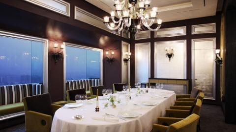 Lotte Hotel Ulsan-Dining-Restaurant-Pierre Gagnaire a Seoul